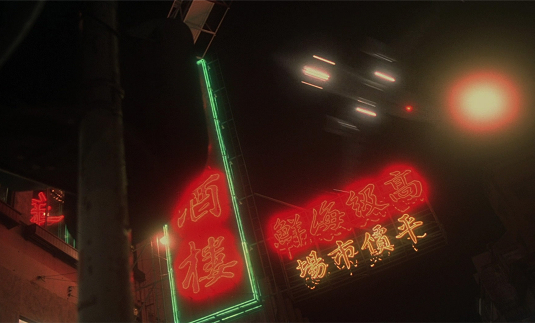 XYSLE X Cris Weer Photographer Designer Creative Director New York Berlin Hong Kong